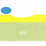 soft_single_layer_coating