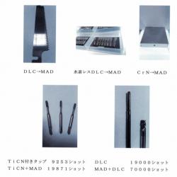 膜処理不要-高性能-MAD処理